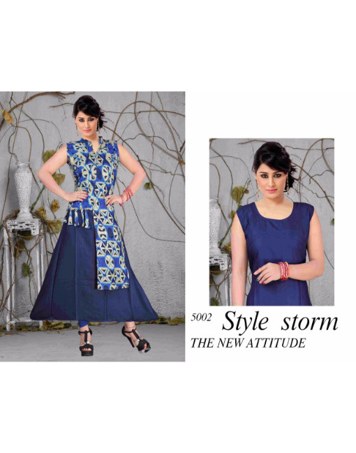Rs 417 Piece - Aaradhya kurtis with separate cotty Wholesale Catalog 07 pcs