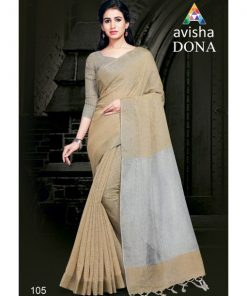 Rs 429 Pc Avisha Dona Saree Wholesale Catalog 05 pcs