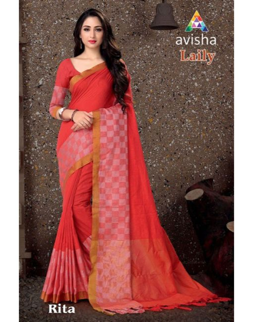 Rs 349 Pc Avisha Laily Saree Wholesale Catalog 06 pcs