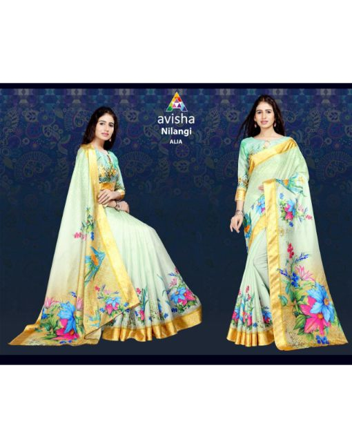 Rs 629 Pc Avisha Nilangi Saree Wholesale Catalog 06 pcs