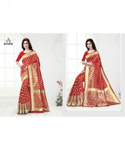 Rs 540 Pc Avisha Rumi 2 Saree Wholesale Catalog 05 pcs