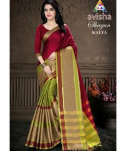 Rs 629 Pc Avisha Shagun Saree Wholesale Catalog 06 pcs
