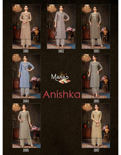Rs 649 Pc Manas Anishka Kurti With Palazzo Wholesale Catalog 07 pcs