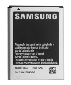 Samsung Galaxy Note1 2500mAh Battery