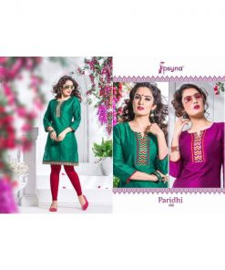 Rs 333 Piece - Psyna Paridhi Vol 5 Stitched Kurti catalog 20 pcs
