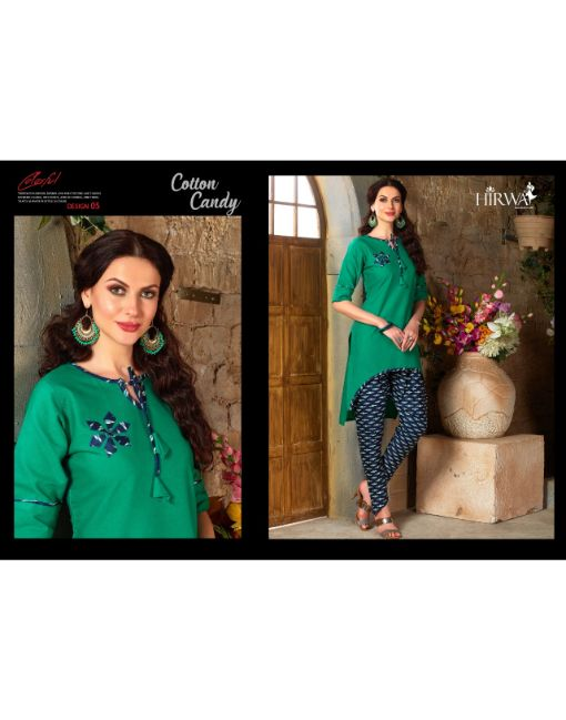 Rs 555 Pc Hirwa Cotton Candy Kurti With Bottom Wholesale Catalog 06 pcs