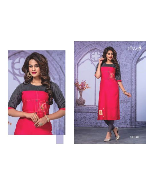 Rs 444 Pc Hirwa Shriya Stitched Kurti Wholesale Catalog 08 pcs