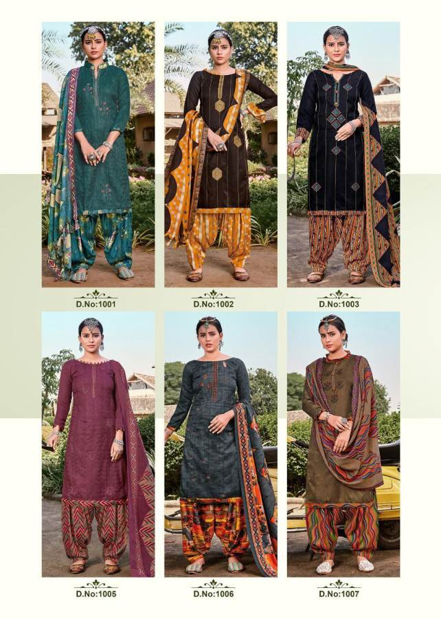 Rs. 480 Piece - Roli Moli Creation Pakija Wholesale Catalog 6 pcs
