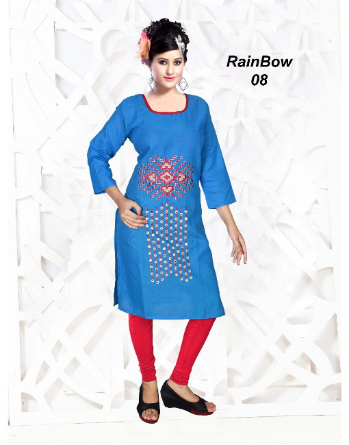 Rs 225 Piece - Rainbow Stitched kurti Wholesale Catalog 12 pcs